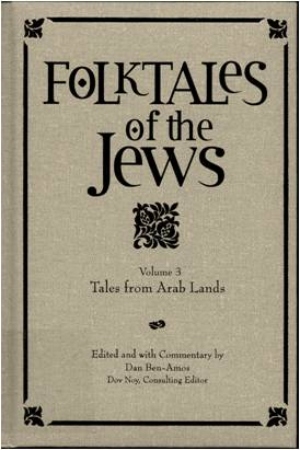 folktales of the jews3